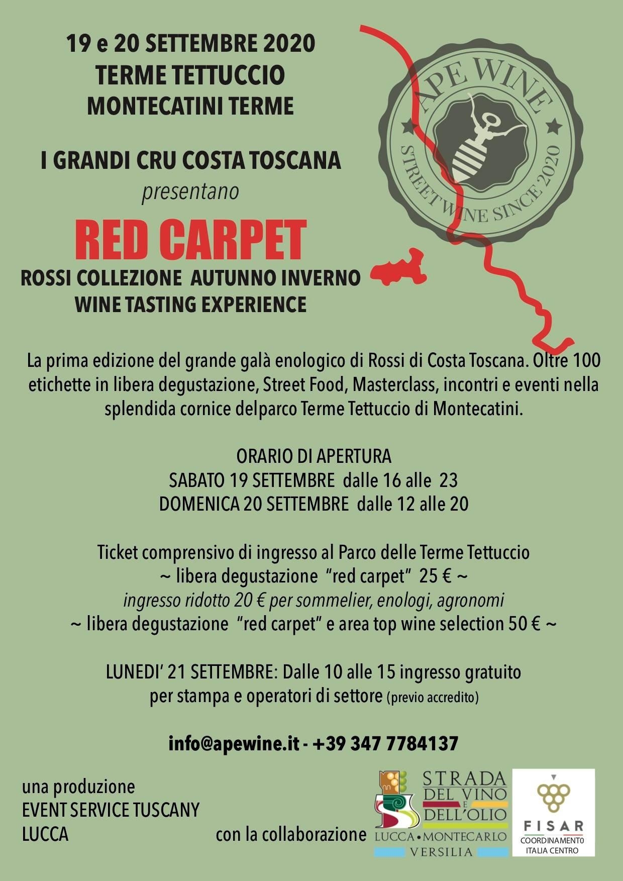 FISAR Red Carpet